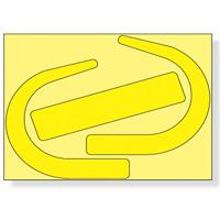 安全帯使用確認ステッカー 110×136mm 内容:蛍光 黄・無地 (335-24Y)【10個入】