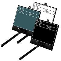 手持ち式撮影用黒板 トレビヨン (大) 工事名・工種・測点 黒地(373-135)