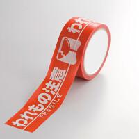 われもの注意テープ (374-103)
