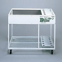 ユニクリーンボックス (375-02)
