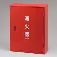 ステンレス製消火器BOX 10型2本用 (376-182)