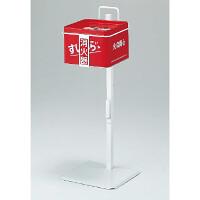 すいがら消火器スタンド 仕様:箱・スタンドセット (376-40)