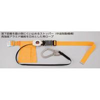 ストッパー付巻取型安全帯 (378-50B)