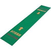 歩行者マット (合成ゴム製) (386-60A)