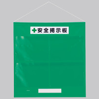 フリー掲示板 (防雨型) A3ヨコ用×4枚タイプ 色:緑 (464-05G)