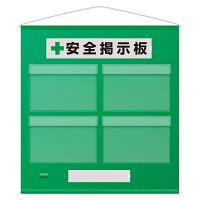 フリー掲示板 (防雨型) A4ヨコ用×4枚タイプ 色:緑 (464-06G)