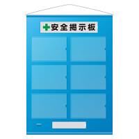 フリー掲示板 A4用紙ヨコ×6枚タイプ カラー:青 (464-07B)