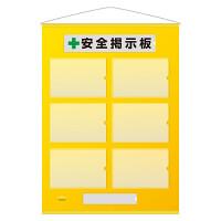 フリー掲示板 A4用紙ヨコ×6枚タイプ カラー:黄 (464-07Y)