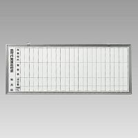 高所作業車管理表 (484-41)