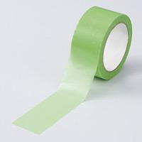 養生テープ 緑 (486-44)