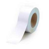 貼替え楽々 ユニフロアテープ 屋内床貼り用  再剥離タイプ 50mm幅 白 (863-011)