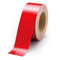 貼替え楽々 ユニフロアテープ 屋内床貼り用  再剥離タイプ 50mm幅 赤 (863-014)
