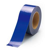 貼替え楽々 ユニフロアテープ 屋内床貼り用  再剥離タイプ 50mm幅 青 (863-015)