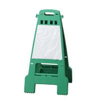 カンバリ グリーン 透明ポケットタイプ 規格:両面 (868-900)