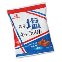 森永塩キャラメル (HO-268)