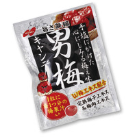 男梅キャンデー (HO-273A)
