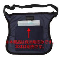 クールメットラビン用保冷剤 (HO-2861)