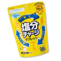 塩分チャージタブレッツ 塩レモン (HO-336)