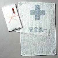 安全タオル (10本1組)
