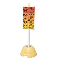 携帯熱中症計用3WAYベースセット (HO-5512)