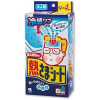 小林製薬熱さまシート (HO-552)