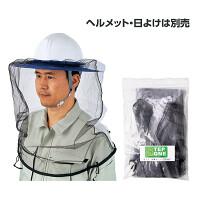 防蜂ネット