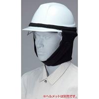 ヘルメット用防寒ウォーマー (WT-426)