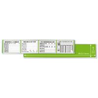 表示板取付ベース45×215cm 仕様:表示板・ベース板セット (303-07B)