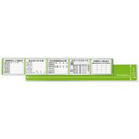 ベース表示板付45×270cm 仕様:表示板・ベース板セット (303-13B)