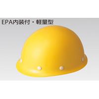 ヘルメット MP型 (飛) カラー:クリーム (377-09CR)