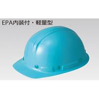 ヘルメット 前ひさし型 特殊FRP製 (飛・墜) カラー:ブルー (377-12BL)