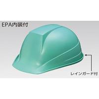 ヘルメット前ひさし型 PC樹脂製(ポリカーボネート) レインガード付 (飛・墜・電) カラー:ブルー (377-18BL)
