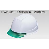 ヘルメット前ひさし型 (飛・墜・電) ひさしカラー:グリーン (377-30GR)