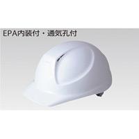 ヘルメット 前ひさし型 PC樹脂製(ポリカーボネート) (飛・墜) カラー:ブルー (377-34BL)