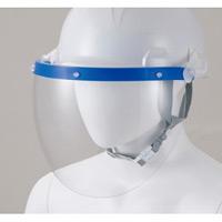 ヘルメット用 球面カーブ防災面 仕様:MP型帽体用 (379-251-1)