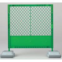 プラスチックフェンス 本体のみ カラー:緑 (383-35)