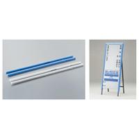 看板ソフトカバー 1400×550用 カラー:青 (389-43)