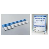 看板ソフトカバー 1400×1105用 カラー:青 (389-72)