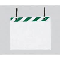 ポケットハンガー (結束バンドタイプ) A4ヨコ用 (緑/白) 枚数:5枚入 (340-38)
