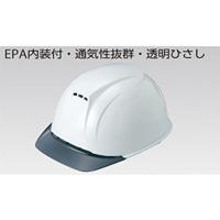ヘルメット 透明ひさし通気孔付 (飛・墜) カラー:白 (377-36WH)