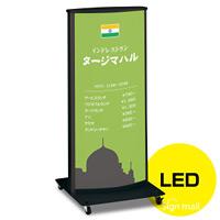 LED式電飾スタンド看板 ADO-820-2-LED カラー:ブラック (ADO-820-2-LED-K)