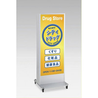 電飾スタンドサイン ADO-910N2-W-S はさみ込タイプ カラー:シルバー