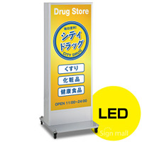 LED式電飾スタンド看板 ADO-910NE-LED-S6 シルバー 高さ1600mm