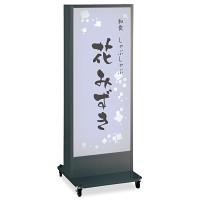 LED式電飾スタンド看板 ADO-910NT-LED-K ブラック 高さ1600mm