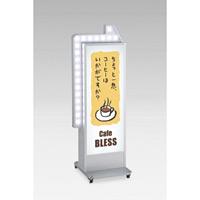 LED矢印点滅付き電飾スタンド看板 H1400mm シルバー (ADO-930N2矢印点滅2)