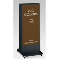 電飾スタンドサイン ADO-940N2-W-B はさみ込タイプ カラー:ブラック
