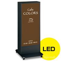LED式電飾スタンド看板 ADO-940N2E-LED-K ブラック 高さ1200mm