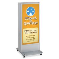 LED式電飾スタンド看板 ADO-940NT-LED-S シルバー 高さ1200mm