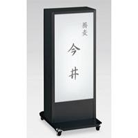 電飾スタンドサイン ADO-950N2-W-B-60Hz はさみ込タイプ カラー:ブラック 周波数:60Hz