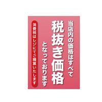 消費税ポスター サイズ・仕様:A4 ・税抜 10枚1組 (32620-2*)
